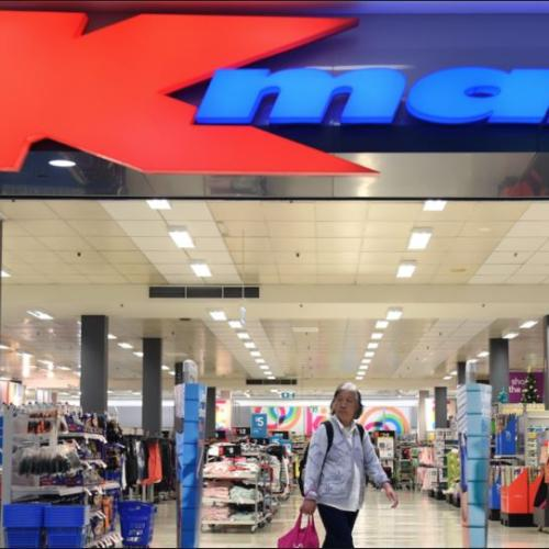 Kmart Has Announced When It Expects To Reopen It's Stores